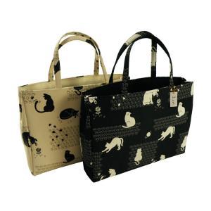 日本製 ハンドバッグ 和装 洋装兼用 ネコ柄 手提げ バッグ ベージュ ブラック ki-321|koyuki