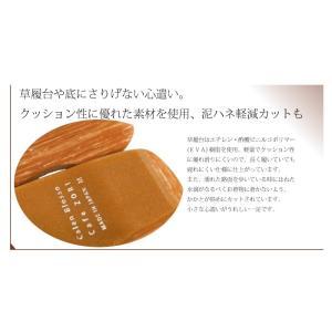 菱屋謹製 カフェ草履 カレンブロッソ カラフル 無地 全5タイプ hiy-19|koyuki|10