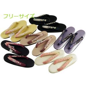 草履 ウレタンソール 草履 フリーサイズ ぼかし 刺繍入り鼻緒 zr-340 全6色|koyuki