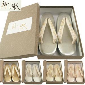 ssi 紗織 礼装用 二枚芯 ラメ入り 草履 M・Lサイズ 全5柄 zr-620|koyuki