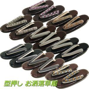 洒落用 型押し 合皮 草履 フリーサイズ zs-492〜499|koyuki