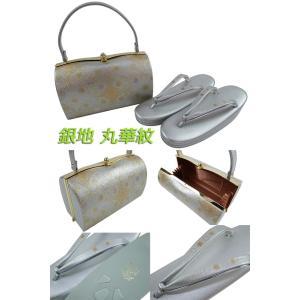 金鷲本舗 金彩 礼装用 草履バッグセット M・Lサイズ sr-109 全6タイプ koyuki 03
