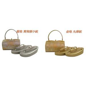 金鷲本舗 金彩 礼装用 草履バッグセット M・Lサイズ sr-109 全6タイプ koyuki 04