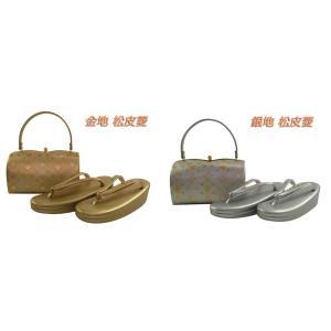 金鷲本舗 金彩 礼装用 草履バッグセット M・Lサイズ sr-109 全6タイプ koyuki 05