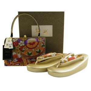 紗織 振袖用 正絹帯地 三枚芯 草履バッグセット Lサイズ パールトーン加工済 sr-137|koyuki
