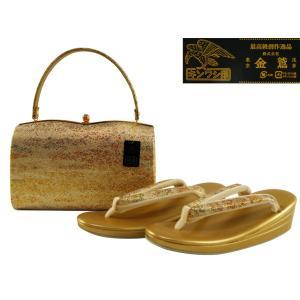金鷲本舗 礼装 洒落兼用 正絹帯地 三枚芯 草履バッグセット フリーサイズ sr-154C koyuki