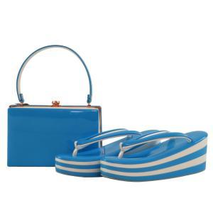 振袖用 エナメル艶あり 4段かかと8cm 草履バッグセット フリーサイズ ブルー sr-274|koyuki