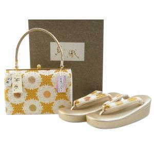 山口美術織物謹製帯地使用 紗織 礼装用 正絹帯地 三枚芯 草履バッグセット Mサイズ sr-499|koyuki