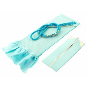 振袖用 正絹 四ッ巻絞り 帯揚げ・帯締め・重ね衿 3点セット 水色 h-361|koyuki