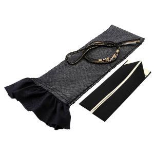 振袖用 正絹 四ッ巻絞り 帯揚げ・帯締め・重ね衿 3点セット 黒 h-365|koyuki
