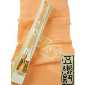 夏用 五嶋紐 帯締め 絽 帯揚げ 2点セット gon-37|koyuki