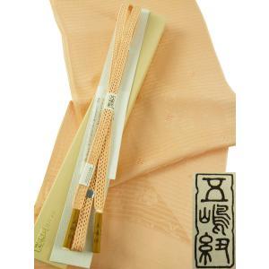 夏用 五嶋紐 帯締め 絽 帯揚げ 2点セット gon-40|koyuki