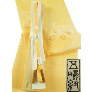 夏用 五嶋紐 帯締め 絽 帯揚げ 2点セット gon-43|koyuki