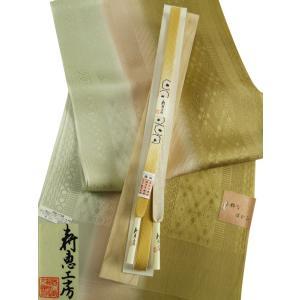 寿恵工房 正絹 帯締 帯揚げ 2点セット 桐箱入り ju-145 koyuki