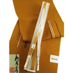 寿恵工房 正絹 帯締 帯揚げ 2点セット 桐箱入り ju-146 koyuki