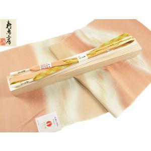 寿恵工房 正絹 帯締め 帯揚げ 2点セット 桐箱入り ju-300 koyuki
