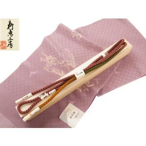 寿恵工房 正絹 帯締め 帯揚げ 2点セット 桐箱入り ju-306 koyuki