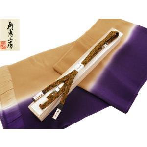 寿恵工房 正絹 帯締め 帯揚げ 2点セット 桐箱入り ju-308 koyuki