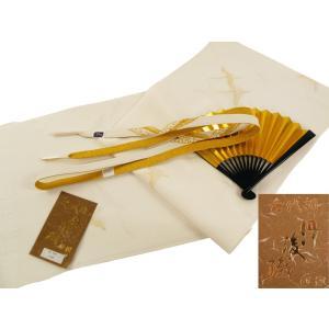 縫取 留袖用 丹後織 帯揚げ・帯締め・扇子 3点セット 日本製 su-205|koyuki