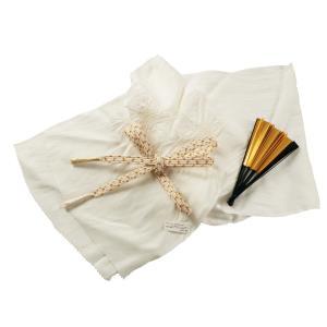 留袖用 絞り 帯揚げ・帯締め・扇子 3点セット 白 丸大小 su-214 koyuki