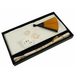 紋意匠 縫取 留袖用 汕頭 スワトウ 刺繍 帯揚げ・帯締め・扇子・亀 4点セット 鈴 su-219 koyuki