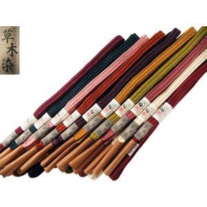 草木染 洒落用 組紐 帯締め 全10色 ss-133|koyuki