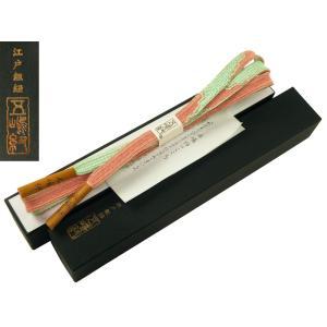 五嶋紐 江戸組み 夏用 帯締め 橙と黄緑系 ss-142|koyuki