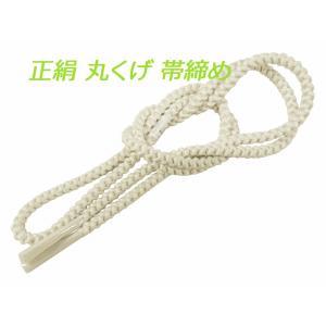 留袖用 正絹 白 帯締め 日本製 単品 ss-182 koyuki