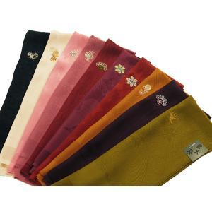 草木染 正絹 帯揚げ ワンポイントの刺繍入り 全10色 ah-58|koyuki