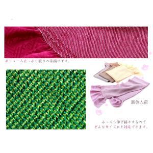 振袖用 正絹 四ッ巻 絞り 帯揚げ 全12色 ah-59|koyuki|02