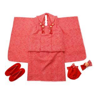 絞り柄 疋田柄 七五三着物 3歳女の子 被布コートセット 8点セット 化粧箱入り fk-31 赤|koyuki
