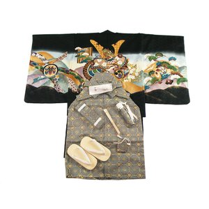 訳あり 男児トータルセット アンサンブル&袴 男の子用 祝着フルセット 黒地 カブト 5h-42|koyuki