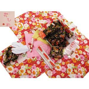 花ひめ ブランド 7歳用 四ッ身着物 結び帯 箱せこセット 赤地着物 黒帯 7k-40|koyuki