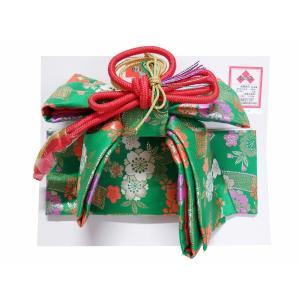 七五三 三歳用 結び帯 小寸 単品 新品 SY-169 帯飾り付き|koyuki