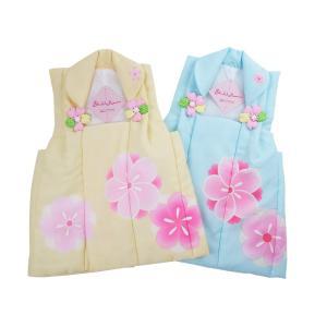 三歳用 式部浪漫 被布コート 絵羽柄 金加工入り hn-21 レモンとブルー|koyuki