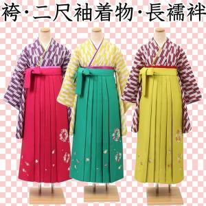 ジュニア着物 二尺袖 着物 袴 長襦袢 セット 定番人気の矢絣柄 jk-12|koyuki