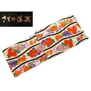 きもの道楽 ゆかた 仕立て上がり 浴衣 クイーンサイズ 身丈165cm 7dy-2|koyuki