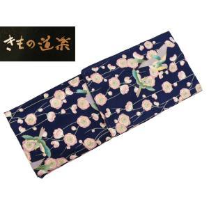 きもの道楽 ゆかた 仕立て上がり 浴衣 クイーンサイズ 身丈165cm 7dy-4|koyuki
