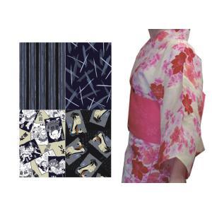 浴衣 メンズ ゆかたローブ 纏 まとい浴衣ローブ M・L・LLサイズ 全4柄|koyuki