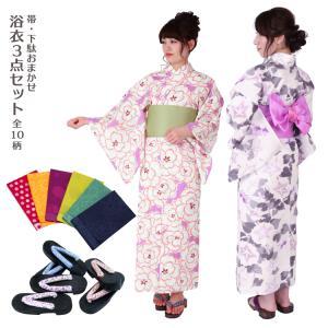 浴衣3点セット 選べる お洒落な仕立て上がり浴衣20柄 帯 下駄 PUB|koyuki