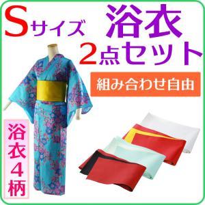 Sサイズ 女性用 浴衣2点セット 選べる お洒落な仕立て上がり 変わり織生地 浴衣 帯 身丈153cm|koyuki