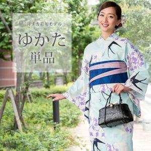 三井チカ着用 変わり織 仕立て上がり浴衣 小袋帯 2点セット つばめ ta-10|koyuki