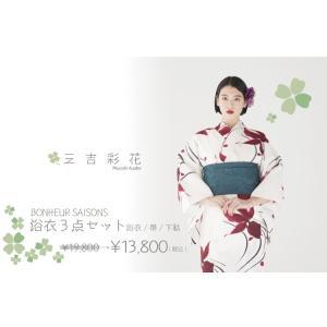三吉彩花着用 綿麻 変わり織 仕立て上がり浴衣 浴衣帯 下駄 3点セット ta-12|koyuki