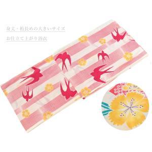 香乃逢 2LWサイズ お仕立て上がり浴衣 綿素材 単品 全2柄 ta-18 紅梅織浴衣 つばめ 市松|koyuki