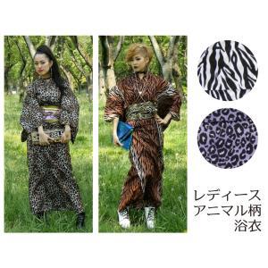 ゆかた 綿 仕立て上がり 浴衣 単品 アニマル柄 フリーサイズ 身丈163cm ta-188 4柄|koyuki