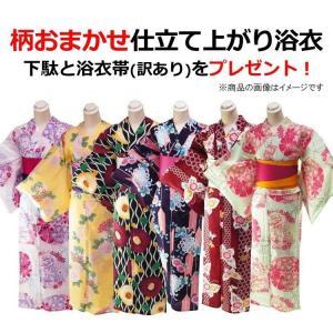 セット売り 福袋セット 柄はおまかせ 仕立て上がり浴衣 下駄 帯 プレゼント 3点セット 福袋 ta-222|koyuki