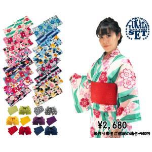 夏 浴衣 お仕立て上がり ゆかた 浴衣帯 2点セット フリーサイズ 全16柄 ta-230|koyuki