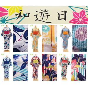 和遊日 ゆかた 仕立て上がり 変わり織 浴衣 麻入り 身丈163cm 全14柄 単品 wy-1 koyuki