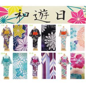 レディース浴衣 和遊日 ゆかた 仕立て上がり 変わり織 浴衣 麻入り 身丈163cm 全14柄 単品 wy-2 koyuki