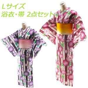 ゆかた 2点セット 仕立て上がり 浴衣 半幅帯 身丈170cm Lサイズ 全2タイプ 2yk-100|koyuki